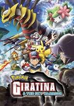 Pokémon : Giratina et le Gardien du Ciel visionnable Gratuitement en Streaming (Dématérialisé)