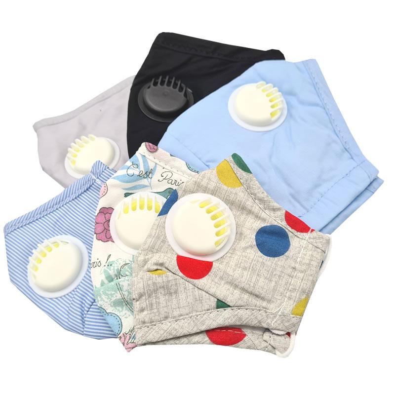 10 Masques lavables pour Enfants - CAT 1 (bbies.fr)