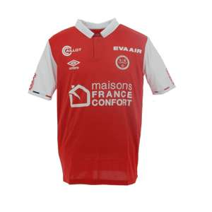 Maillot de football Umbro Stade de Reims Replica 19/20 domicile (du S au 4XL) - boutique.Stade-De-Reims.com