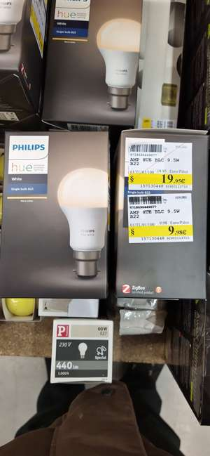 Ampoule connectée Philips Hue White (B22) - Orgeval (78)