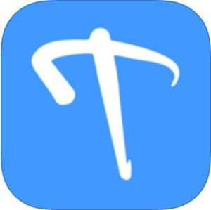 Application myTranslator.io gratuite sur iOS (au lieu de 1,99€)