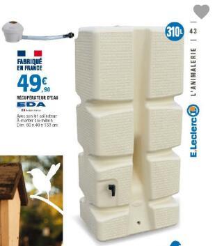 Récupérateur à eau avec collecteur EDA - 310L