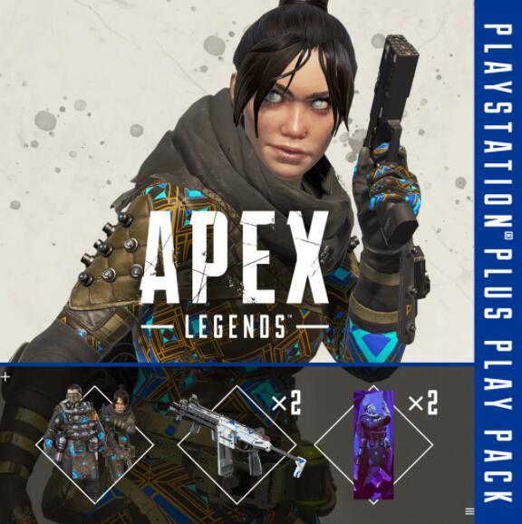 [PS+] Pack Offert pour Apex Legends sur PS4 (Dématérialisé)