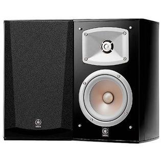 Pré-commande : Paire d'enceintes Bass-Reflex 2 voies Yamaha NS-333