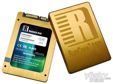 Pré-commande : [MAJ] SSD Origin Storage 512 Go DELL HP IBM
