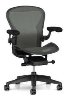Chaise de bureau Herman Miller Aeron - Occasion (adopteunbureau.fr)