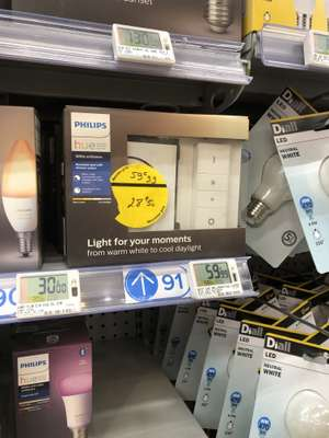 Spot encastrable Philips Hue White Ambiance avec Dimmer Switch (Angoulême 16)