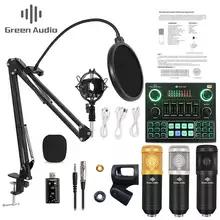 Mélangeur condensateur Microphone Audio