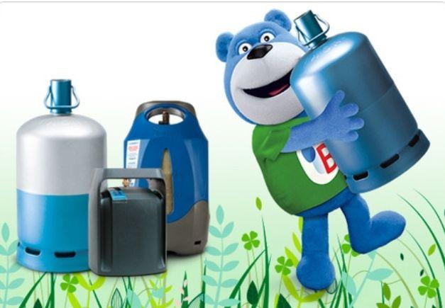 8€ remboursés pour l'achat d'une charge de gaz Butagaz (via ODR) - MaButagaz.fr