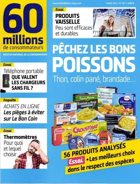 Abonnement 1 An au magazine 60 Millions de Consommateurs (12 numéros - Papier + Numérique)
