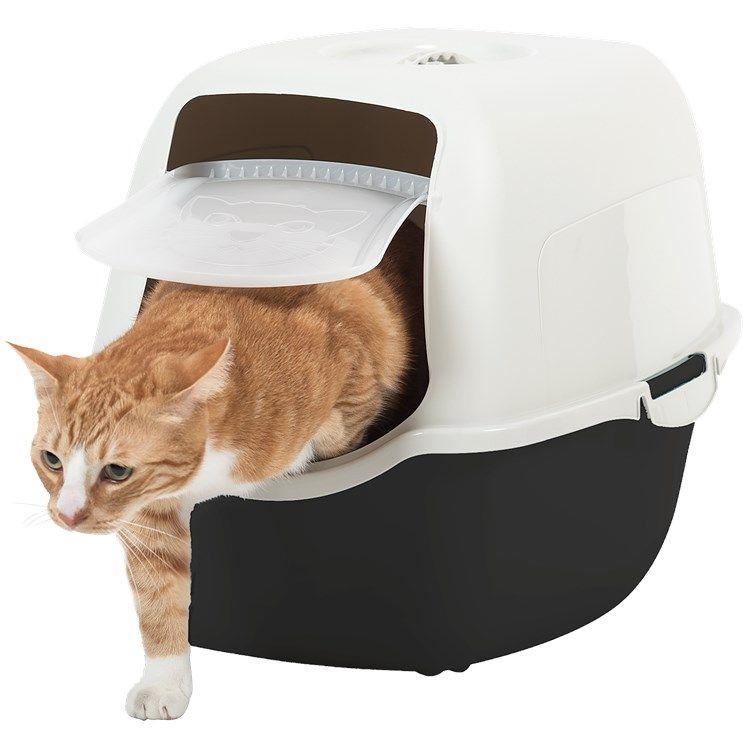 Bac à chat avec porte-battante - 56x40x39 cm