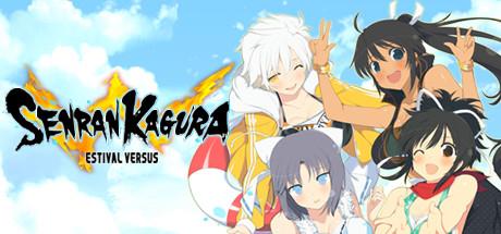 Franchise Senran Kagura en Promotion sur PS4 - Ex: Senran Kagura Estival Versus (Dématérialisé)