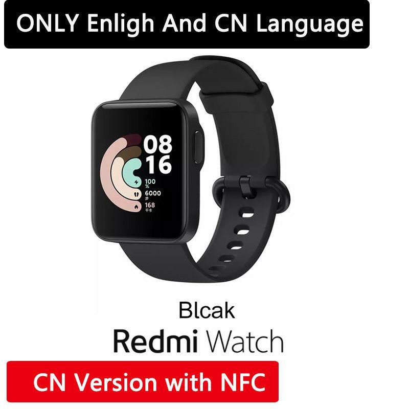 Montre connectée Xiaomi Mi Watch Lite NFC - Version anglaise/chinoise, Noir