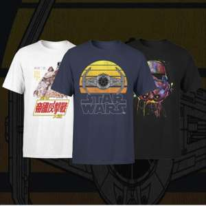 Sélection de T-Shirts Star Wars à 9,99€