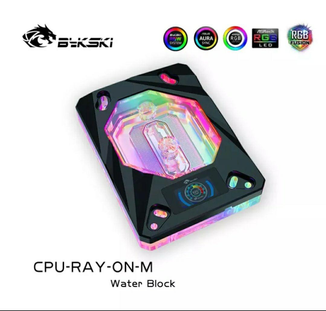 Waterblock Bykski pour Processeur AMD - avec affichage OLED de la température (72.59€ avec AEF3807)