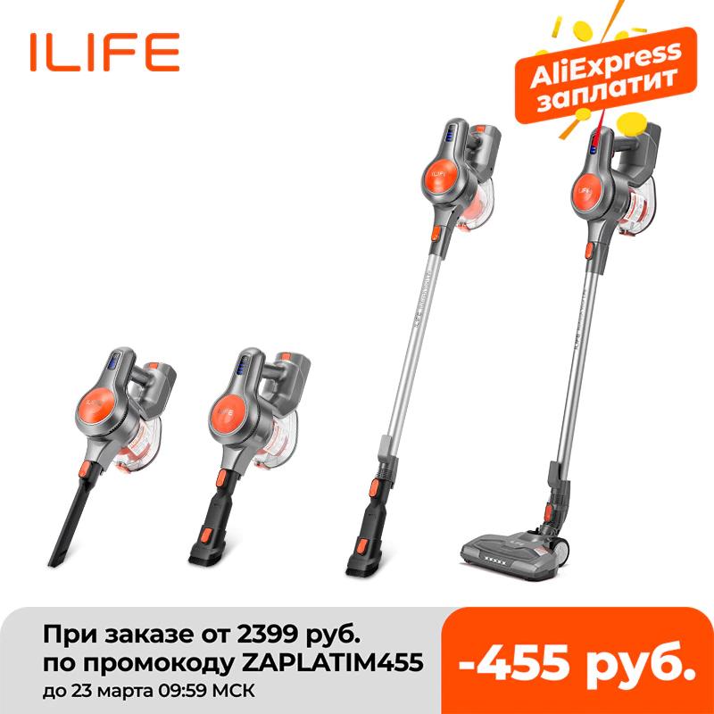 Aspirateur balai sans-fil Ilife Easine H70 - 250W, 21000 Pa, entrepôt Pologne (67.32€ via FR3805)