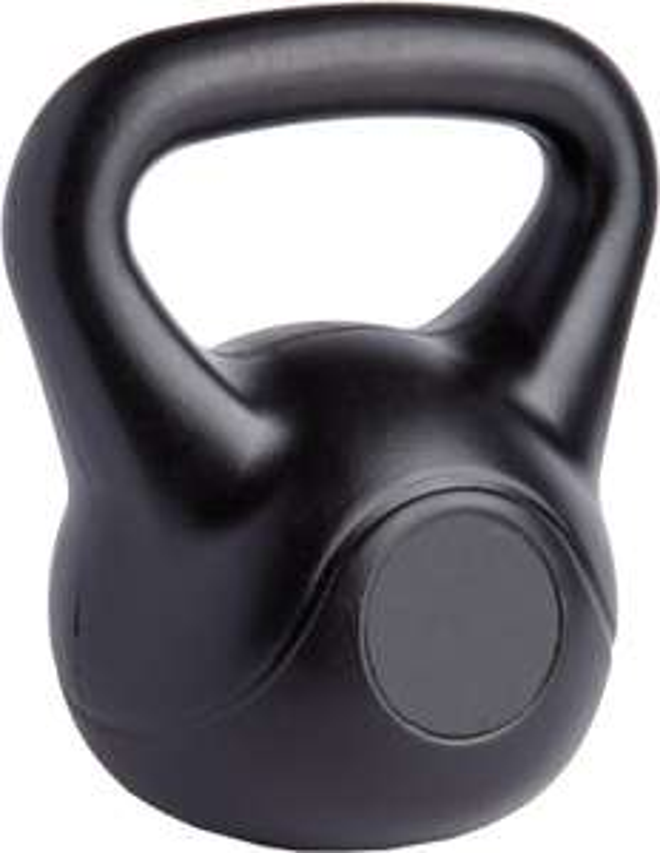 Haltère Ultrasport Kettlebell en vinyle 4kg