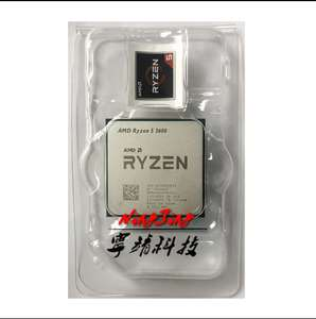 Processeur AMD Ryzen 5 3600 - Sans ventirad (130.57€ avec SUPERDEALSU14)