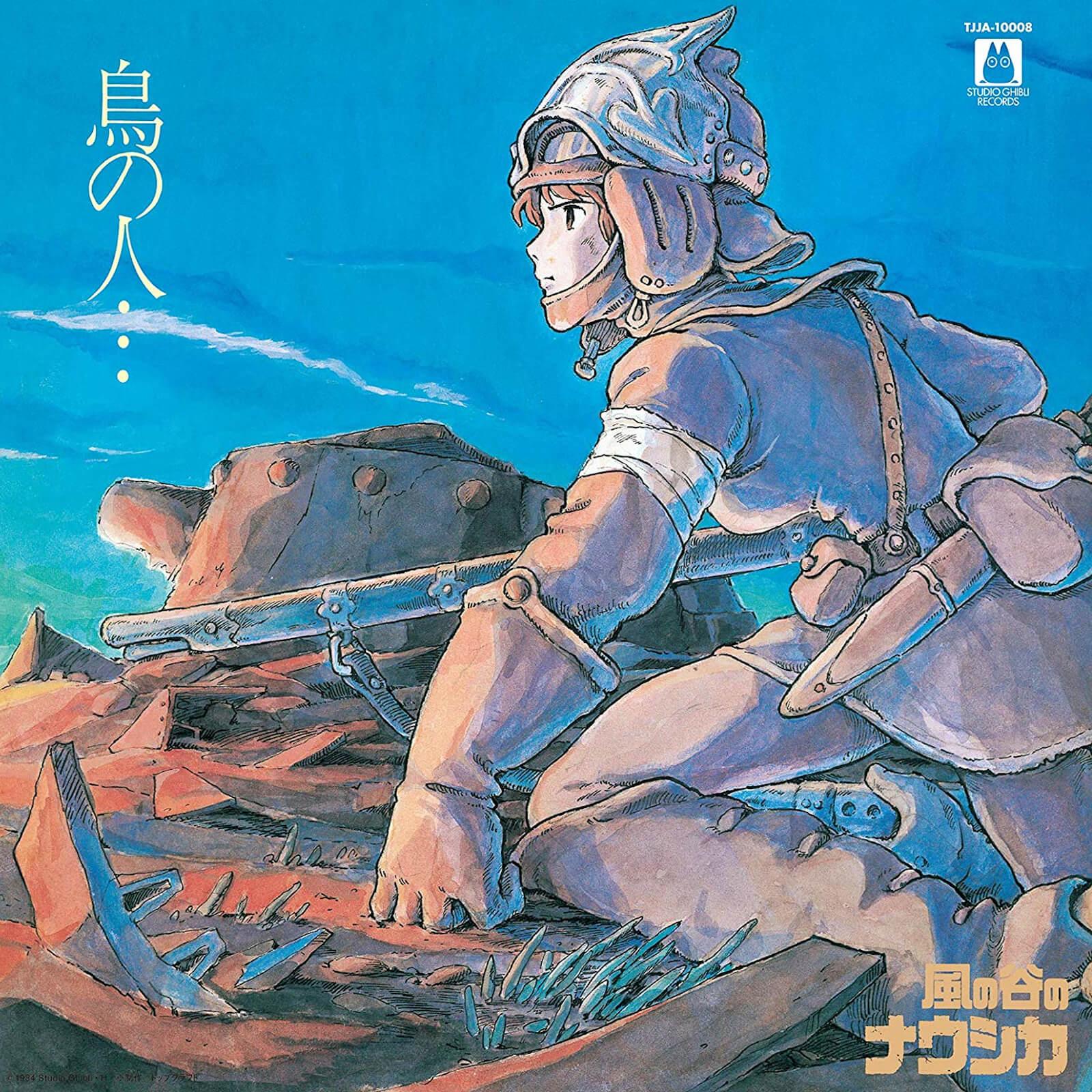 15% de réduction sur une sélection de bandes originales LP Ghibli