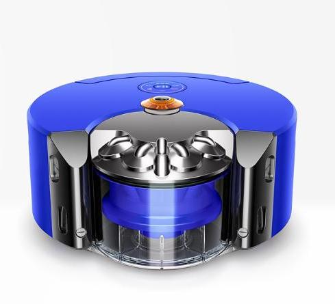 Aspirateur robot Dyson 360 Heurist