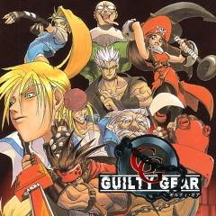 Guilty Gear sur PS4 (Dématérialisé)