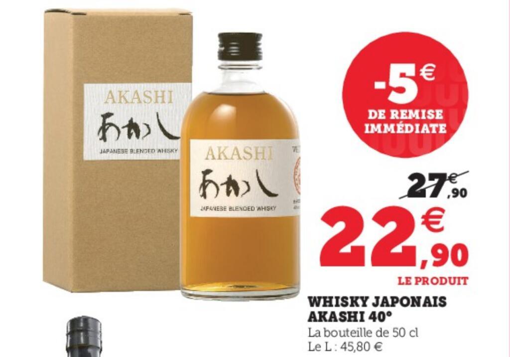 Whisky japonais Akashi 40° - 50cl