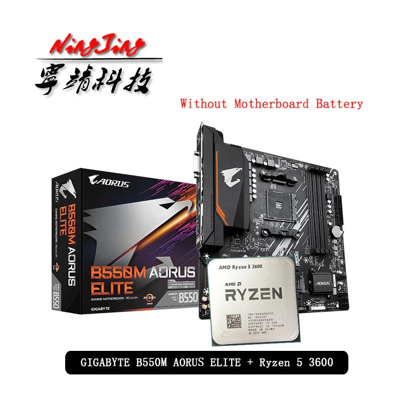 Processeur AMD Ryzen 5 3600 (sans ventirad) 3,6GHz + Carte Mère GA B550M Aorus Elite AM4 M-ATX