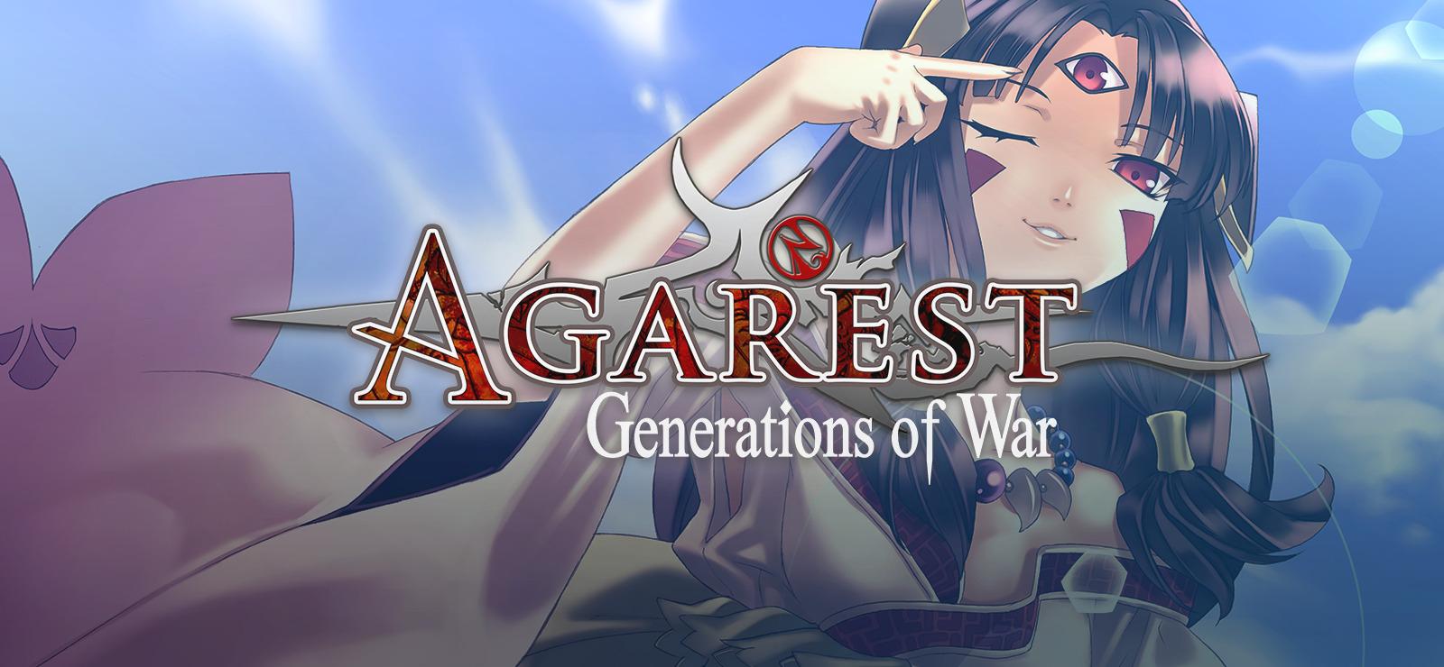 Jeu Agarest : Generations of War sur PC (Dématérialisé)