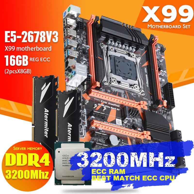 Kit d'évo PC - processeur Xeon E5-2678v3 (3.4 / 3.7 GHz) + carte mère Atermiter X99 + kit de RAM REG ECC DDR4-3200 16 Go (2x8) - occasion