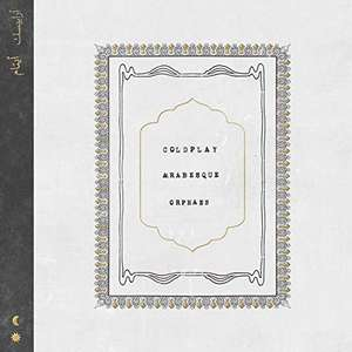 Vinyle - Coldplay Orphans / Arabesque (vendeur tiers)