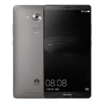 "Smartphone 6"" Huawei Mate 8 - 32 Go, dual SIM, argent ou noir"