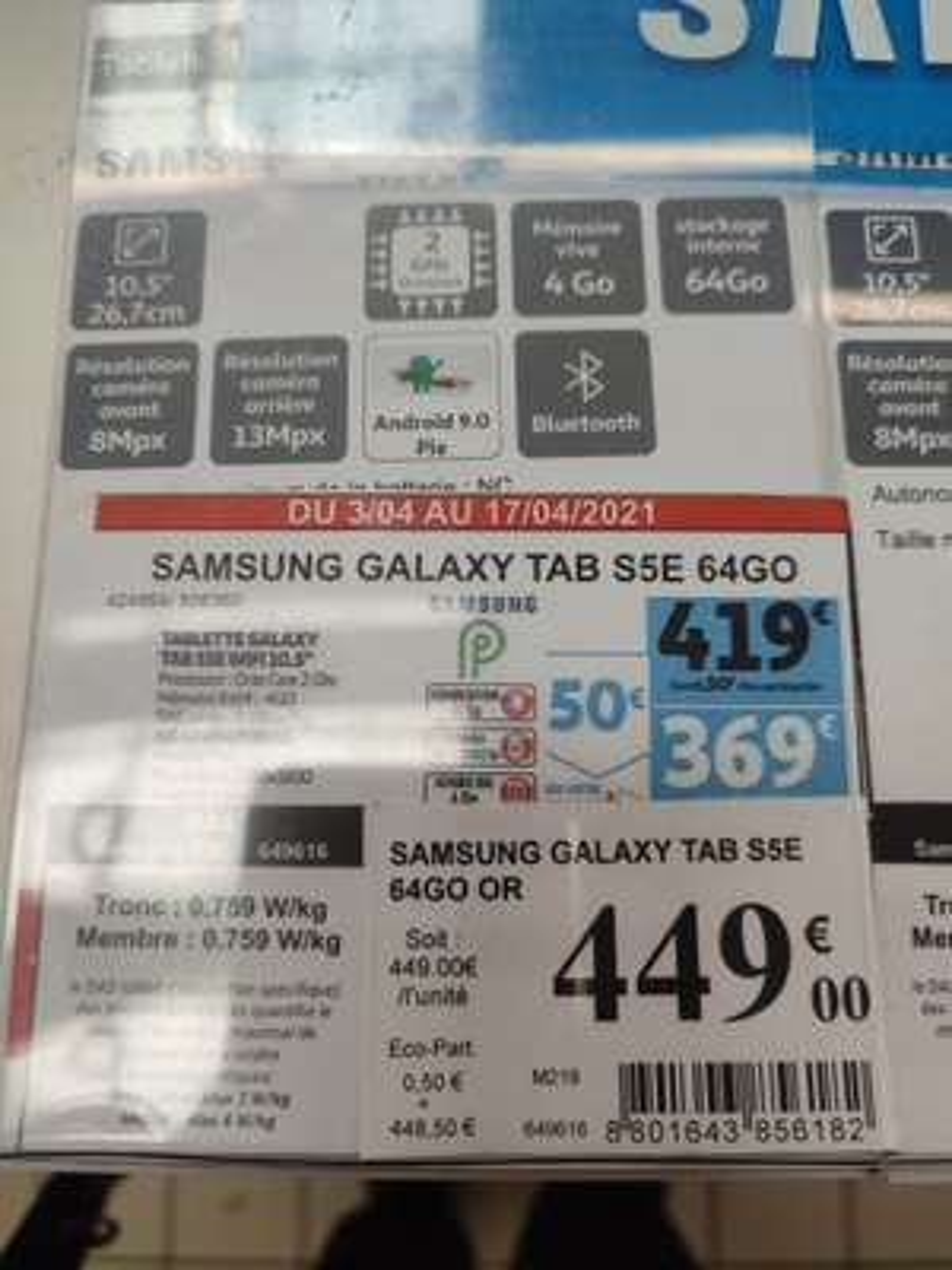 "Tablette tactile 10.5"" Samsung Galaxy Tab S5e - WQHD+, SnapDragon 670, 4 Go RAM, 64 Go, Android 9.0 (via 50€ en fidélité) - Vedène (84)"