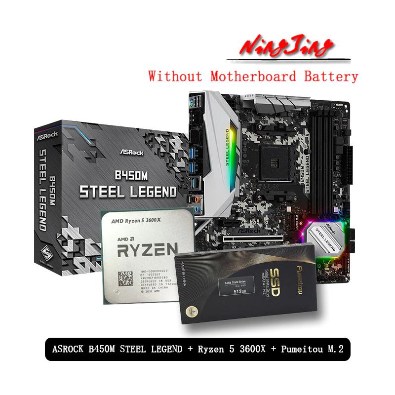 Kit d'évo PC - processeur AMD Ryzen 5 3600X (3.8 / 4.4 GHz) + carte-mère ASRock B450M Steel Legend + SSD M.2 Pumeitou (256 Go)
