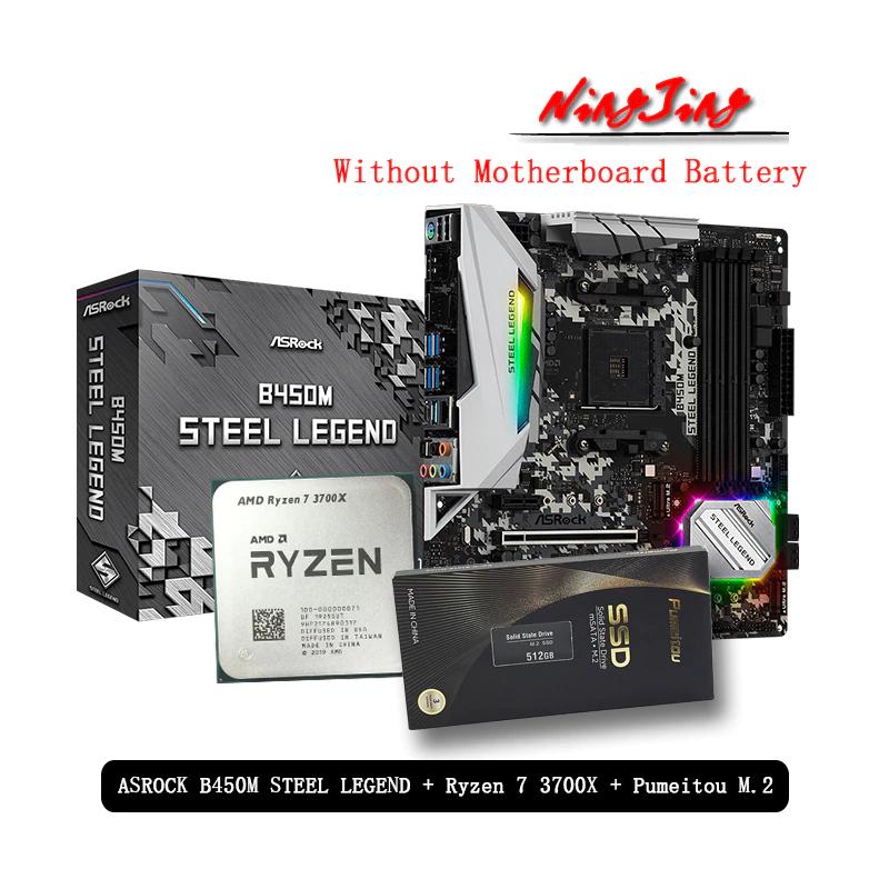 Kit d'évo PC - processeur AMD Ryzen 7 3700X (3.6 / 4.4 GHz) + carte-mère ASRock B450M Steel Legend + SSD M.2 Pumeitou (256 Go)