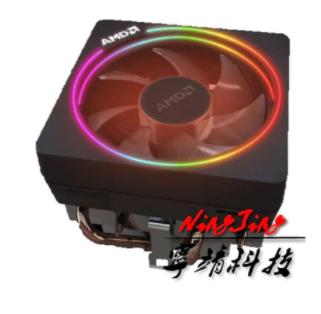 Ventilateur de processeur AMD Wraith Prism
