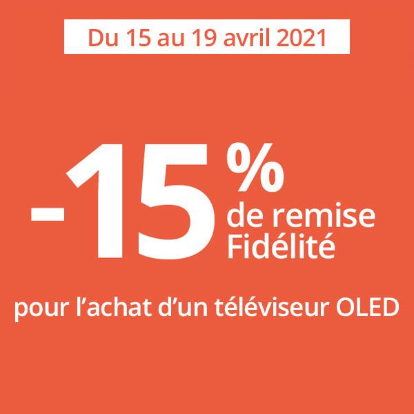 [Porteurs de Carte Pass] Sélection de TV OLED en Promotion via 15% remboursés en Fidélité