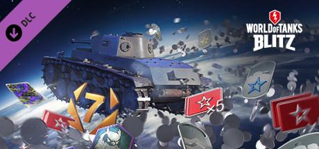 DLC Space Pack pour World of Tanks Blitz gratuit sur PC (Dématérialisé)