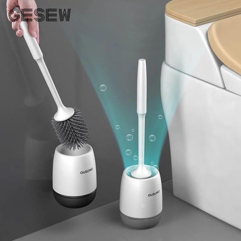 Brosse de toilette en silicone suspendu Gesew