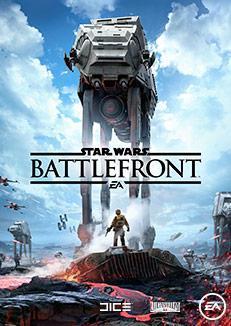 Sélection de Jeux Vidéo en promotion sur PC (Dématérialisés) - Ex: Star Wars : Battlefront