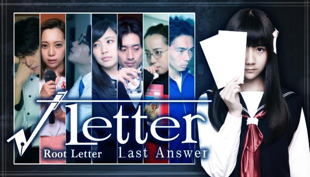 Root Letter Last Answer sur PC (Dématérialisé)