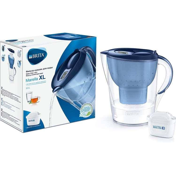 Carafe Filtrante Brita Marella XL Blue MX+ - 3.5L + 1 Cartouche Filtrante