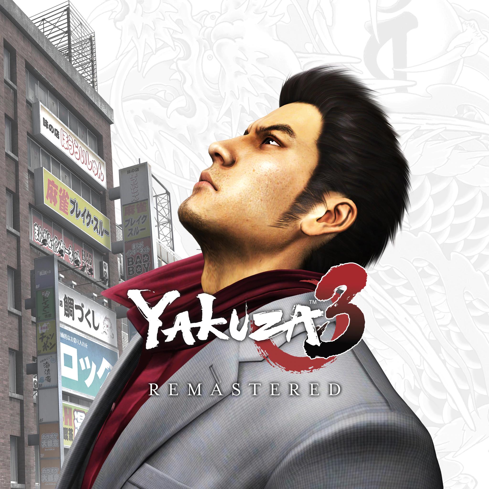 Yakuza 3 Remastered, 4 Remastered ou 5 Remastered sur PS4 (dématérialisés)