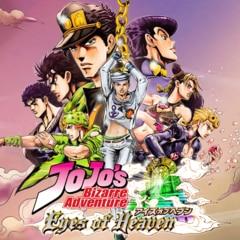 JoJo's Bizarre Adventure: Eyes of Heaven sur PS4 (Dématérialisé)