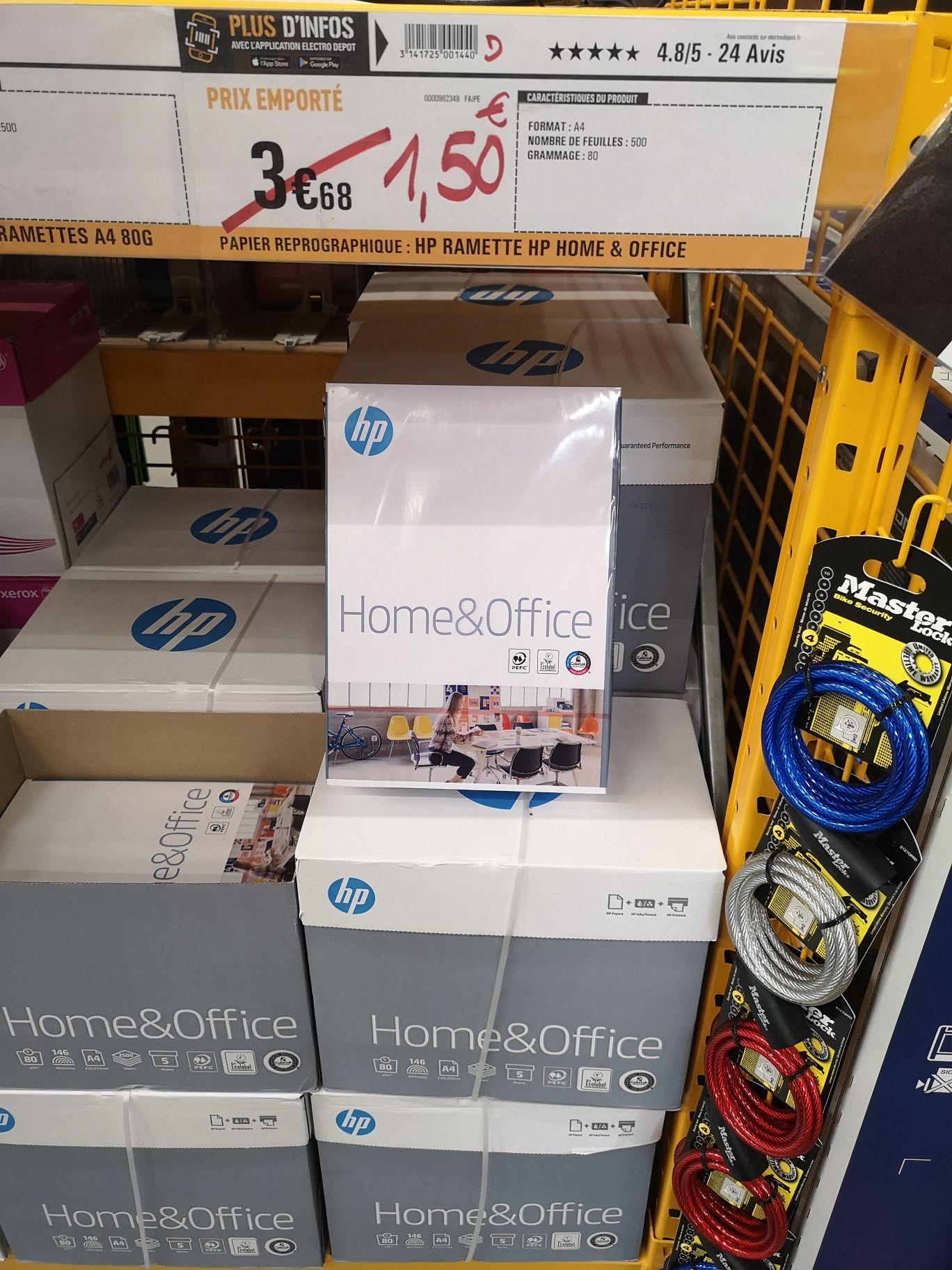 Ramette 500 feuilles papier HP (80 g) - Chaintré (71}