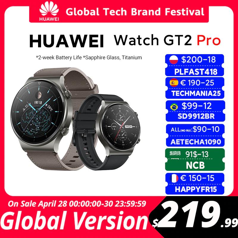 Montre connectée Huawei GT 2 pro (167,27€ avec le code HAPPYFR16)
