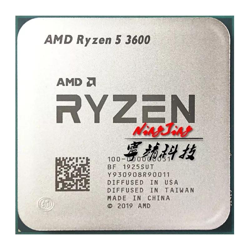 Processeur AMD Ryzen 5 3600 - 3,6 GHz