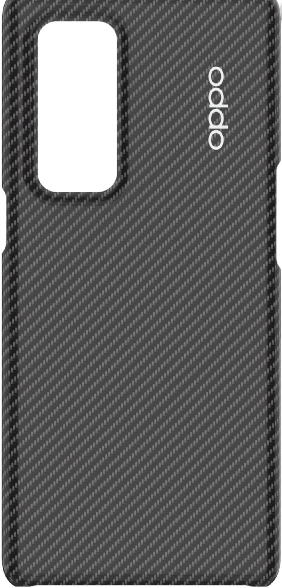 CoqueOppoFind X3 Neo Kevlar - Noire (via ODR de 30€)