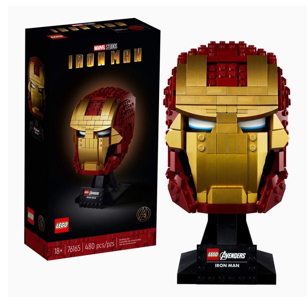 Jeu de Construction Lego Marvel (76165) - Casque d'Iron Man V29