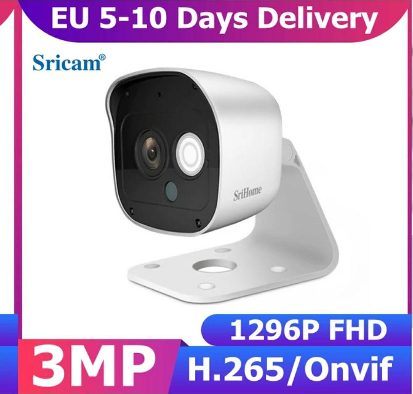 Mini caméra de surveillance SriHome