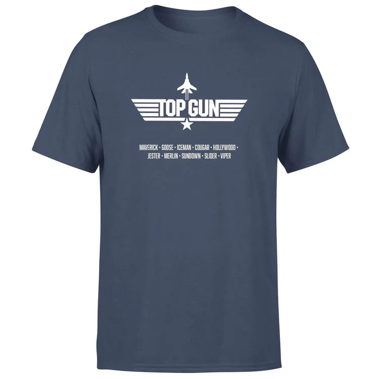 T-Shirt (Taille au choix) + Mug Top Gun